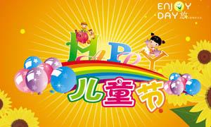 61儿童节宣传画设计矢量素材