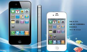 苹果4S手机广告设计PSD分层素材