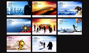 高档企业文化设计模板PSD源文件
