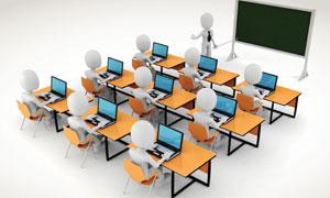 学生与黑板前的老师形象高清图片