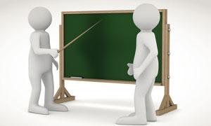 黑板前探讨问题的人物形象高清图片