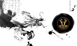 中国风龙形水墨效果PSD分层素材