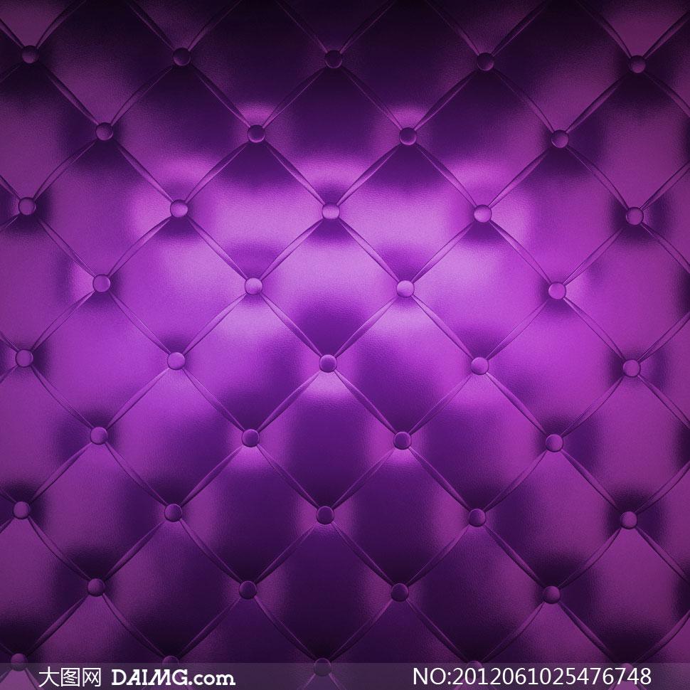 紫色真皮沙发材质纹理摄影高清图片