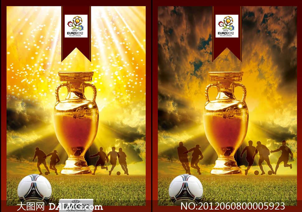 2012欧洲杯奖杯宣传海报设计psd源文件