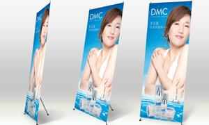 多美滋深海补水护肤品广告源文件
