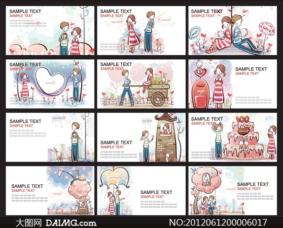 卡通情侣卡片背景设计矢量素材