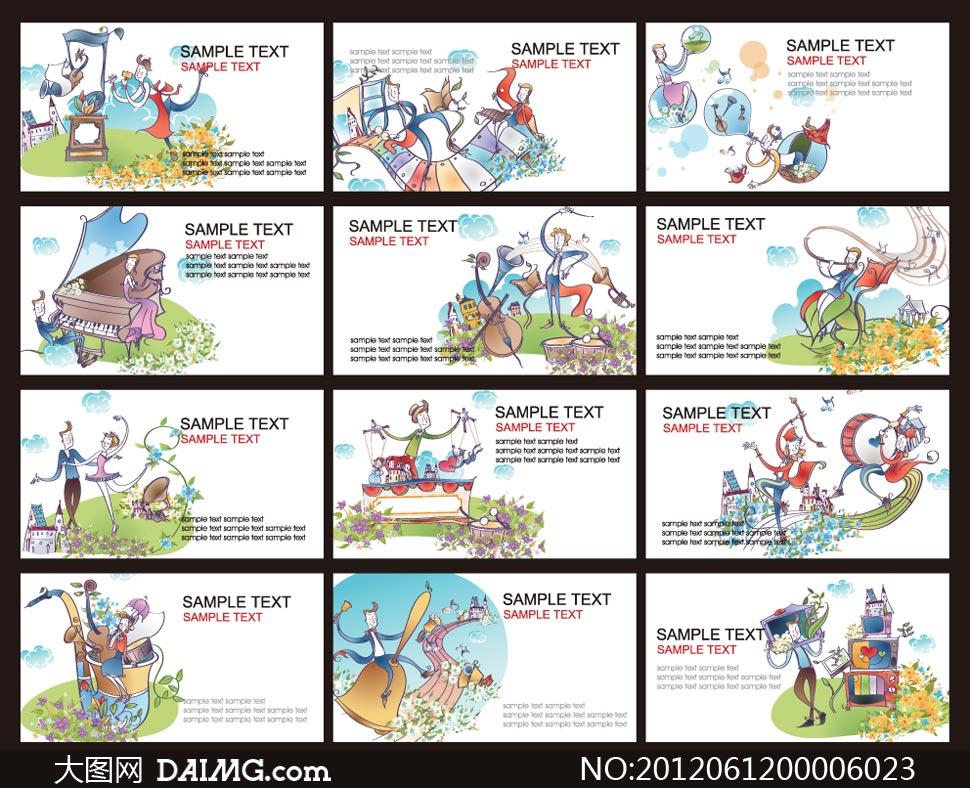 卡通音乐插画名片背景矢量素材