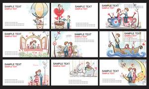卡通情侣温馨卡片背景矢量素材