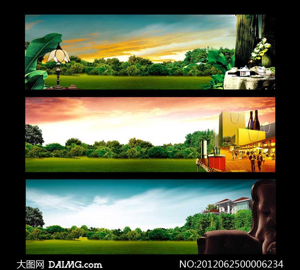 关键词: 房地产地产围墙广告绿色草地树林树木大树天空云彩云朵白云