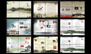 中国风文化礼品画册设计PSD源文件