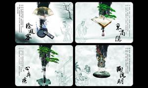 中国风创意画册设计PSD分层源文件