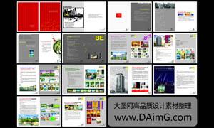 时尚企业宣传册设计PSD分层源文件