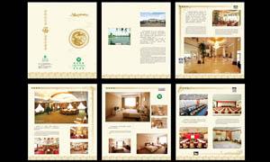 高档酒店画册设计模板PSD源文件