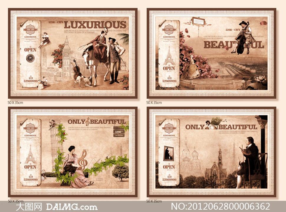 草房子木牌特别尊贵海报报广围挡画册楼书广告设计