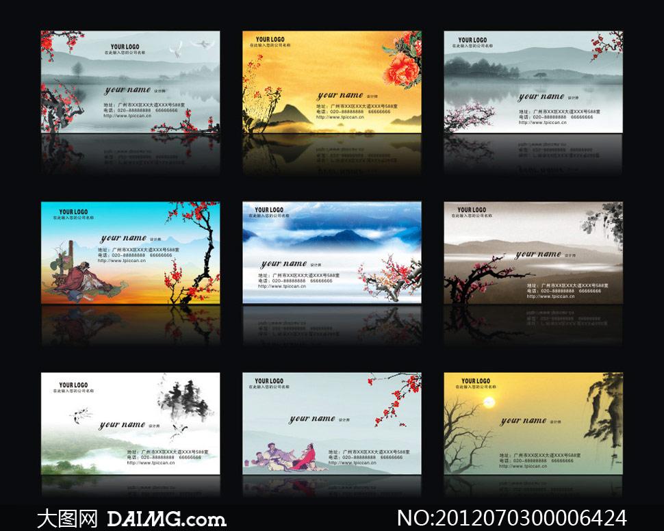 中国风梅花元素名片背景矢量素材图片