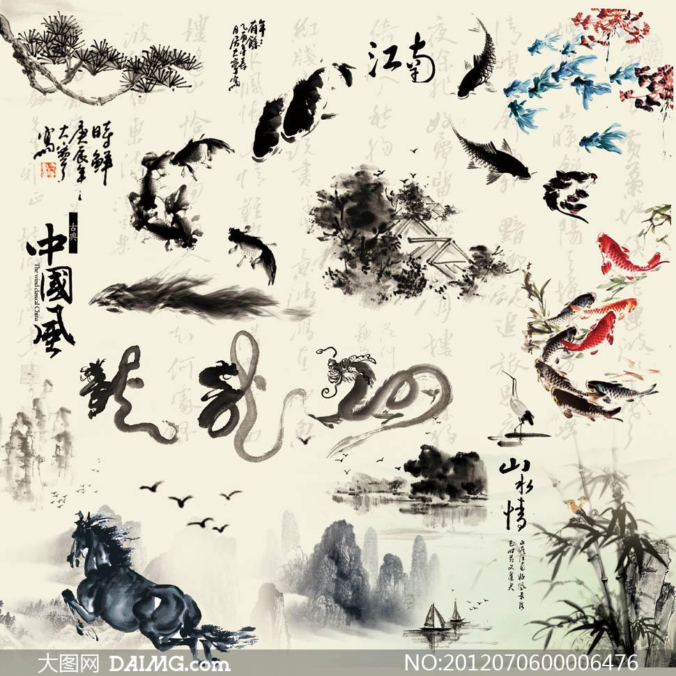 中国风水墨元素设计psd分层素材图片