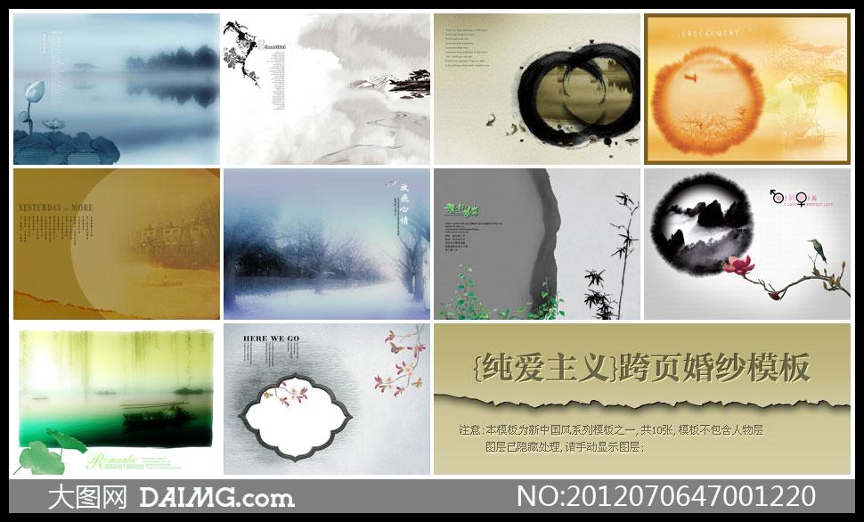中国画古风小桥人家房子流水房屋锦鲤水墨鱼竹子小鸟花枝花朵树枝边框