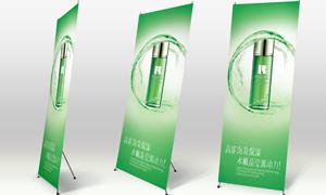 海泉保湿柔肤水产品展架设计源文件