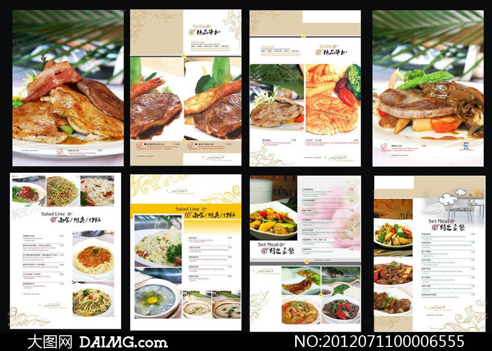 咖啡厅主食和牛扒菜谱设计矢量素材