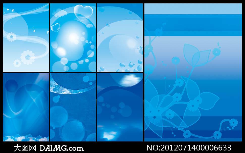 蓝色动感展板背景设计psd分层素材 - 大图网设计素材下载