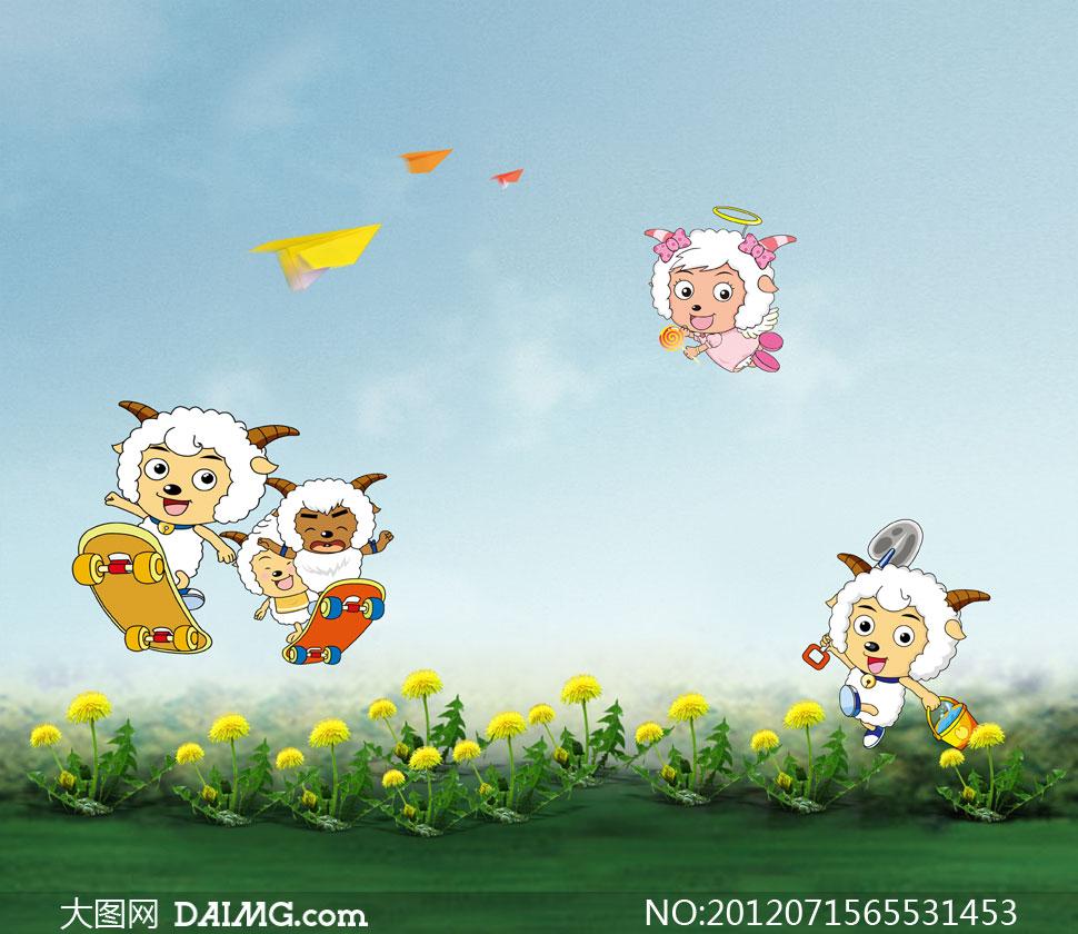快乐的喜羊羊美羊羊懒羊羊沸羊羊蒲公英植物卡通人物可爱动漫纸飞机