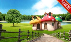 湖畔的蘑菇房树林影楼摄影背景图片