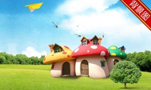 草地上的蘑菇房影楼摄影背景图片