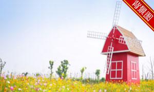 鲜花草地与风车屋影楼摄影背景图片