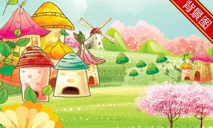 清新蘑菇房插画影楼摄影背景图片