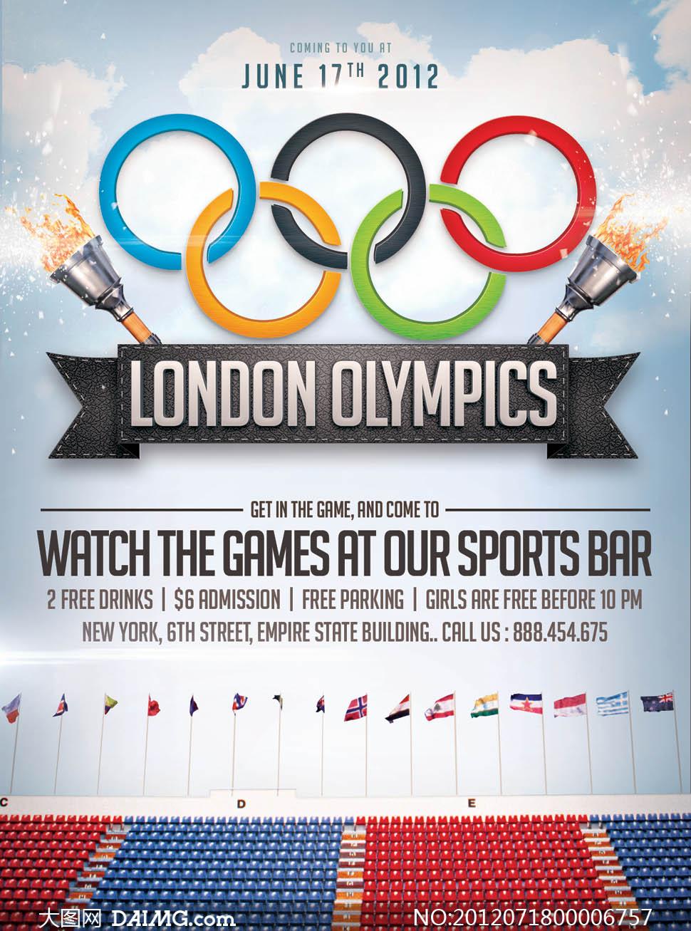 伦敦塔金牌奖牌奥运标志奥运火炬伦敦奥运会底纹奥运