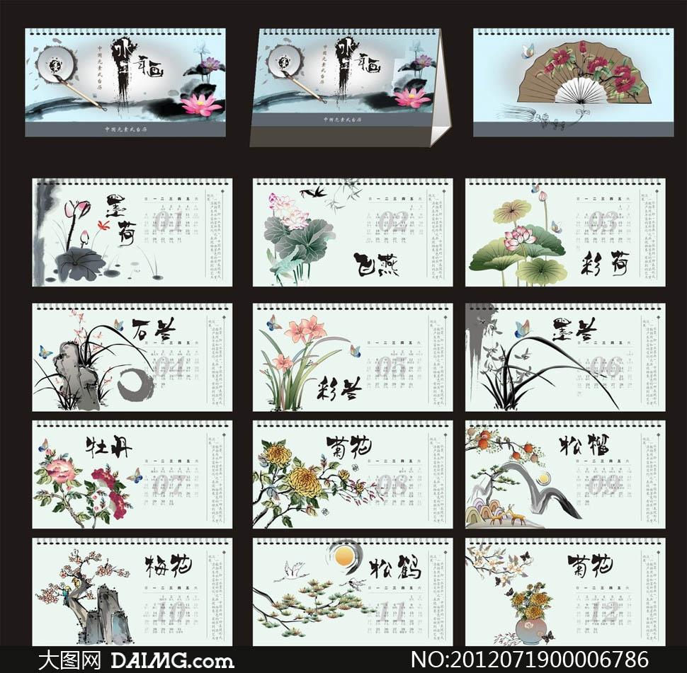 2013中国风水墨台历设计矢量素材