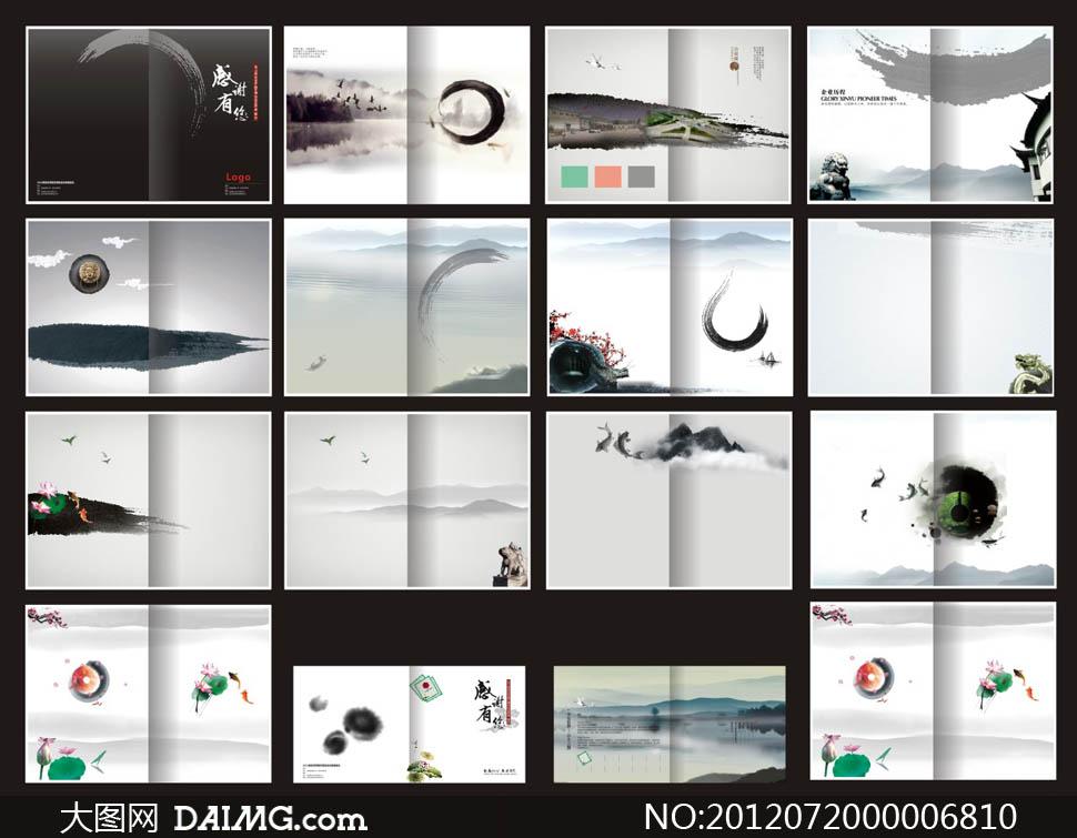 中国风水墨画册背景设计矢量素材
