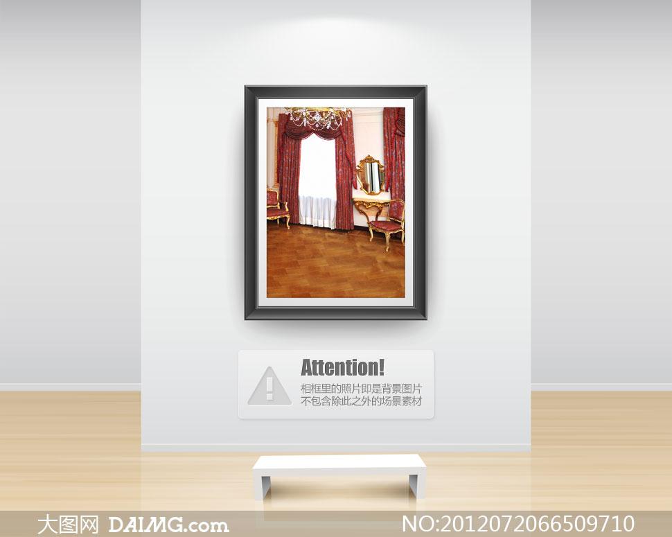 室内欧式家具窗帘影楼摄影背景图片