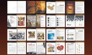 装饰公司高档画册设计矢量素材