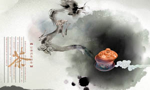 中国风水墨龙广告设计PSD源文件