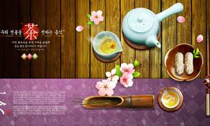 韩国古典茶艺广告设计PSD源文件