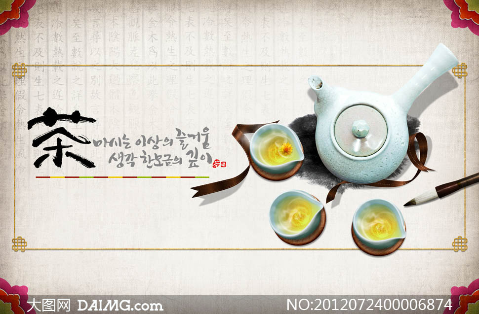 毛笔丝带韩文古诗背景花边花角韩国广告设计模板psd分层素材源文件