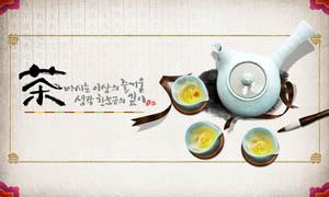 中国风古典茶艺文化PSD分层素材