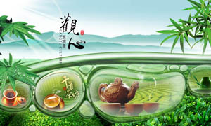 绿色茶园茶叶广告设计PSD源文件
