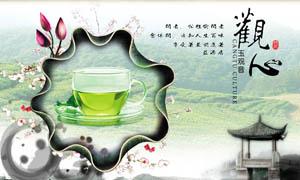 中国风绿茶广告设计PSD源文件