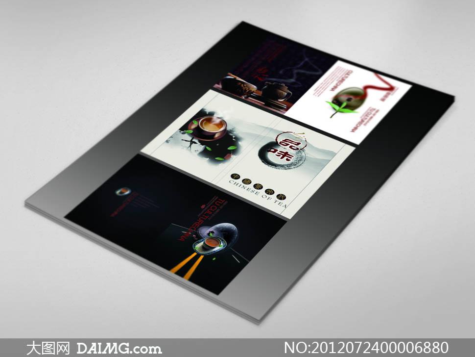 中国风茶叶画册彩页设计psd源文件