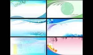 卡通动感展板背景设计PSD源文件