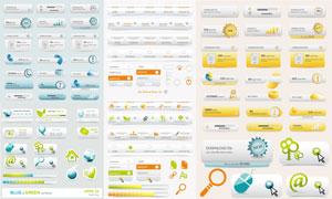 网页按钮菜单设计元素矢量素材