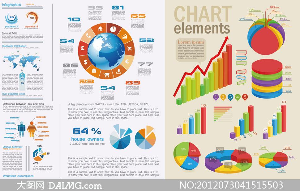 柱状图拼图等数据图表矢量素材 - 大图网设计素材下载