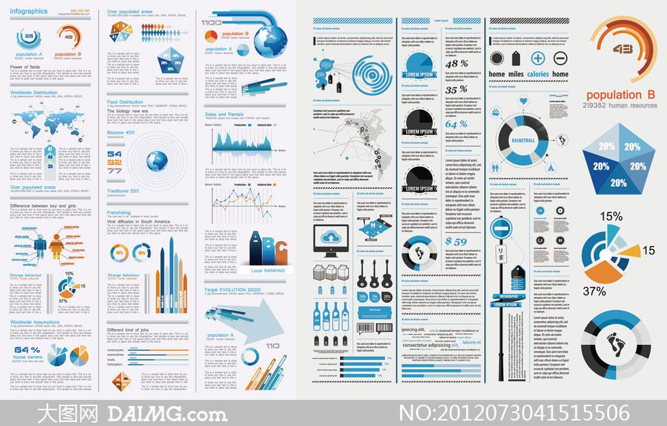 蓝色系数据统计图表矢量素材