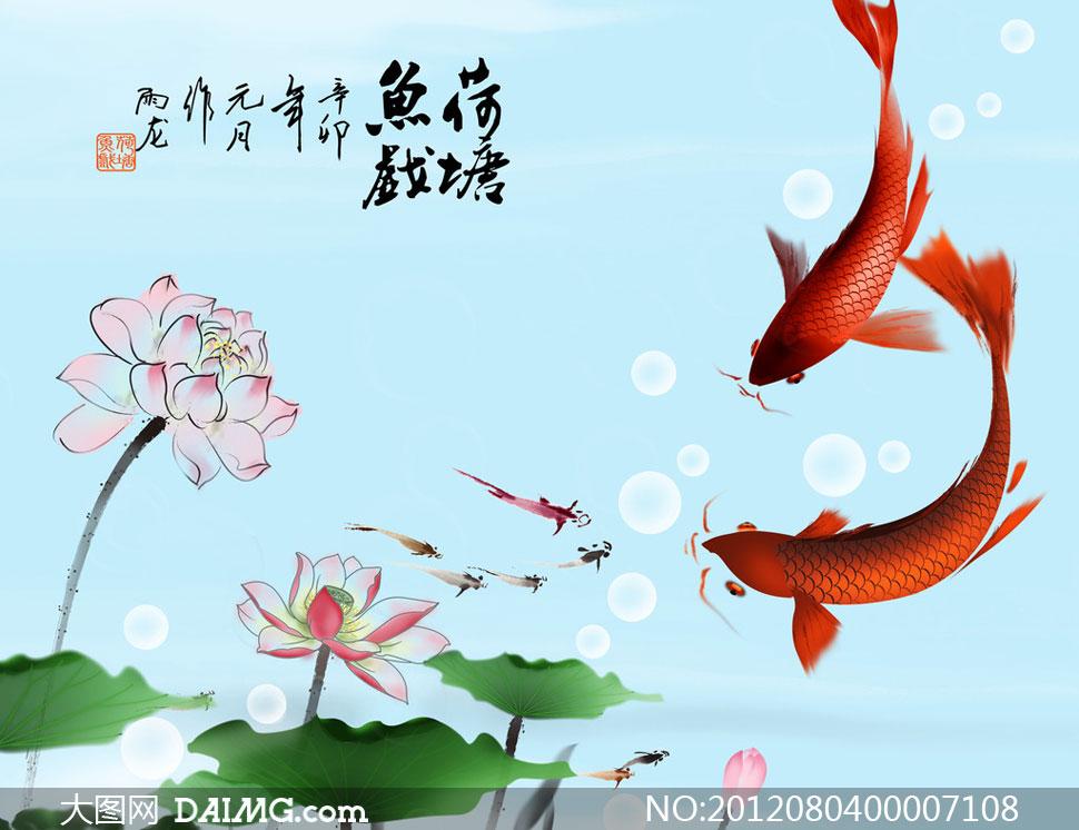 手绘泡泡气泡红鲤鱼气泡水墨金鱼莲花小雨池塘设计元