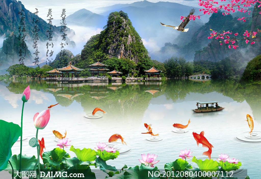 山水风景励志诗云雾运气仙山风景古诗远山山脉山峰设计元素广告设计