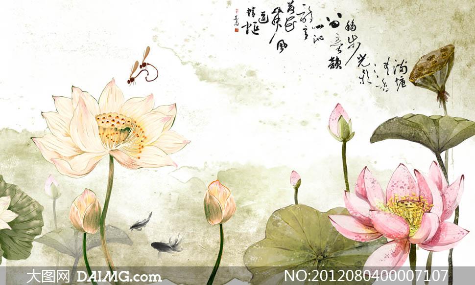 手绘荷叶风景壁画