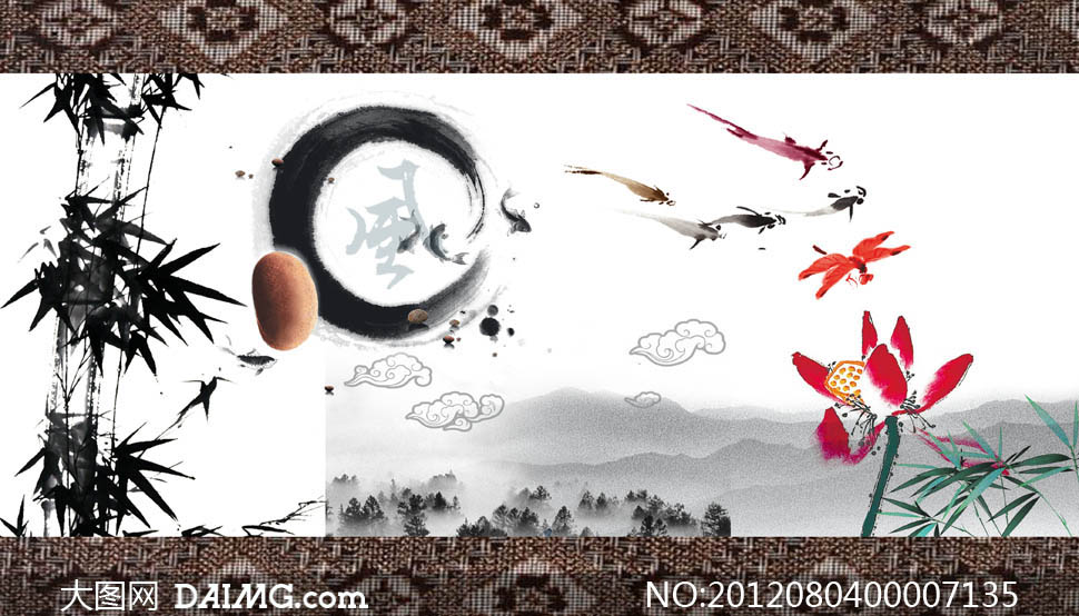 中国风水墨元素psd分层素材