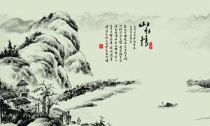 中国风山水情国画设计PSD源文件